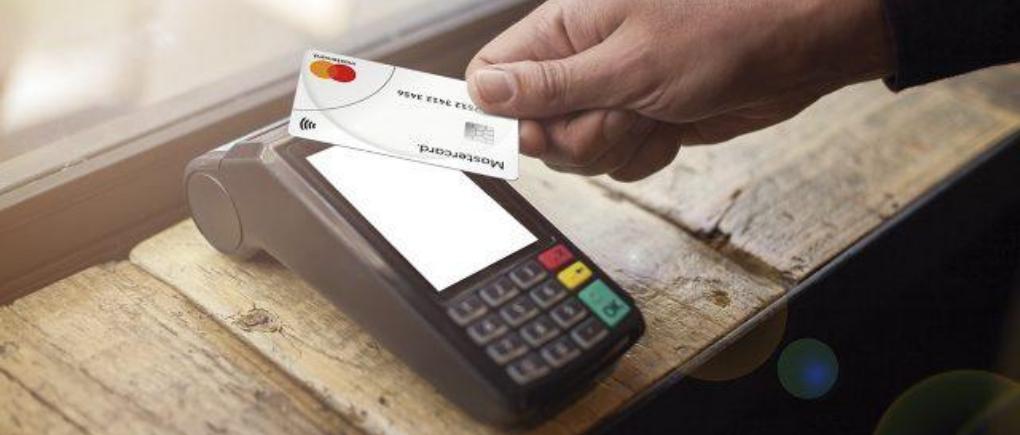 Qué es una tarjeta de crédito